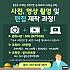 소셜홍보(SNS)마케팅전문가과정-사진동영상중심