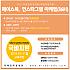 페이스북,인스타그램마케팅 (SNS활용동영상마케팅) 12H 07월